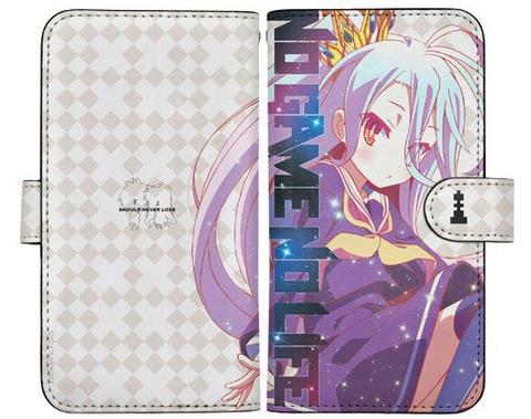 「ノーゲーム・ノーライフ 白 手帳型スマホケース」予約開始!高級感のある合皮製で美麗な高精細フルカラープリント