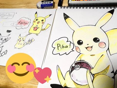 《このすば》三嶋くろねが描いた「ピカチュウ」と「ドラえもん」