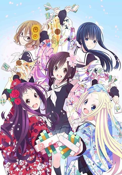 アニメ「ハナヤマタ 全話見Blu-ray」予約開始!放送から6年経っても、いまだ色あせない少女たちの青春物語