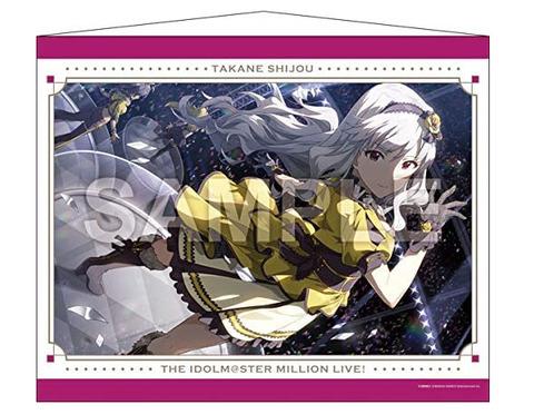 《ミリマス》B2タペストリー「四条貴音 2」予約開始!10月31日発売!!!
