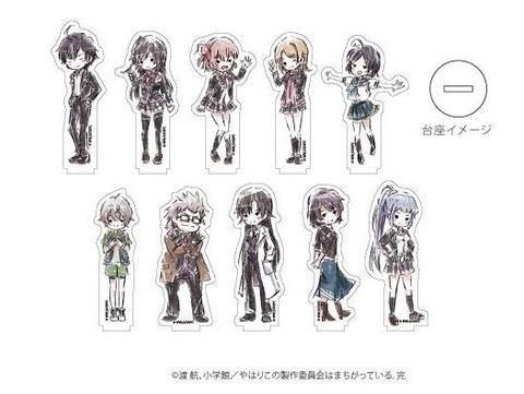 「アクリルぷちスタンド 俺ガイル 01/グラフアート 10個入りBOX」予約開始!ダイカットで加工されたアクリル製のスタンド型アイテム