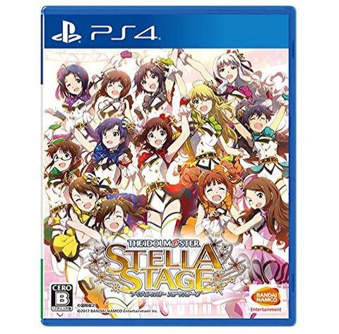 PS4「アイドルマスター ステラステージ」予約開始!伝説の大型ライブ「ステラステージ」を目指す、新たな物語が描かれる
