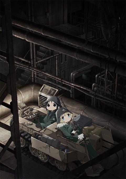 アニメ「少女終末旅行」BD&DVD全3巻予約開始!特典に描き下ろし漫画など