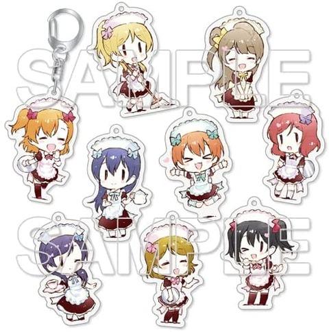 「ラブライブ! トレーディングアクリルキーホルダー~9 waitresses☆~BOX」予約開始!メイドスタイルのμ'sメンバーをコレクションしませんか?