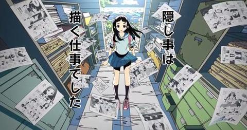 久米田康治×シャフト再び!漫画《かくしごと》アニメPVの出来がかなり良い