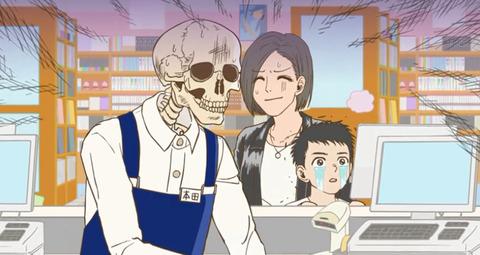 《ガイコツ書店員 本田さん》8話感想・画像 本だけじゃなくて本屋も好きな人は減ってるだろうな