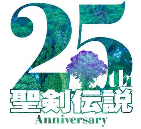 bandicam 2017-11-27 19-19-29-153