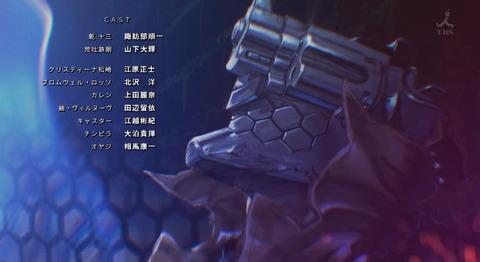 bandicam 2019-10-11 02-02-02-328