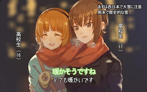 《ガルパン》超暖かそうな西住姉妹!!!!!!