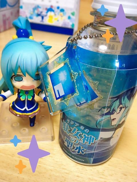 《このすば》イラストの三嶋くろねさんが「駄女神の聖水」を購入したぞ!!!