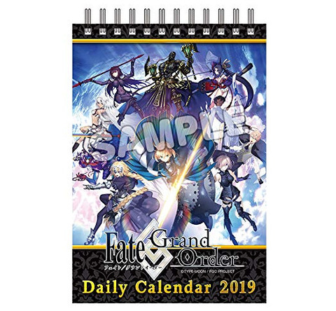 「ate/Grand Order 2019年版日めくりカレンダー」予約開始!毎日が楽しくなる日めくりカレンダー