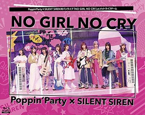 《バンドリ》対バンライブBD「NO GIRL NO CRY atメットライフドーム」予約開始!Poppin'PartyとSILENT SIRENの対バンライブが映像化