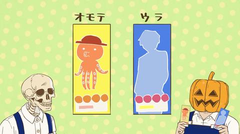 《ガイコツ書店員 本田さん》6話感想・画像 フェアとかいろいろ大変なんだな