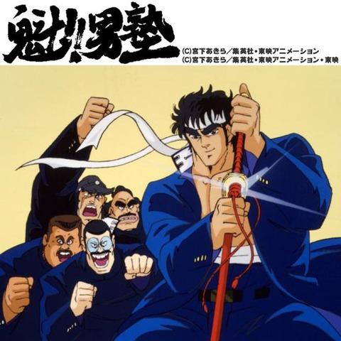 アニメ「魁!!男塾」BD BOX予約開始!全34話+劇場版を収録