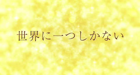 bandicam 2016-08-19 19-12-29-023