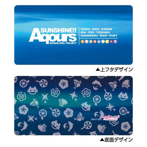 《ラブライブ!サンシャイン!!》から「Aqours メガネケース」&「Aqours フルカラーパスケース」予約開始!!!