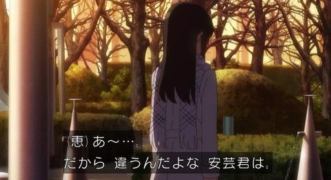 《冴えない彼女の育てかた♭(2期)》6話感想・画像 えりりが元気で良かったけど、加藤ちゃんが怒ってるよ・・・
