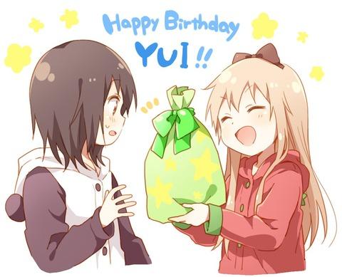 《ゆるゆり》なもり先生が描いた結衣ちゃんの誕生日を祝う京子ちゃんが最高すぎる