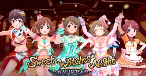 デレステCD13弾「Sweet Witches' Night」予約開始!赤城みりあの2曲目となる「わたぐも」も収録
