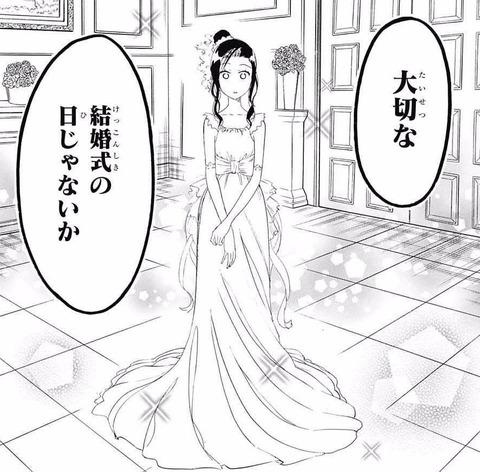 今週の《ニセコイ》集とるりちゃんが結婚式挙げててめちゃくちゃびっくりした
