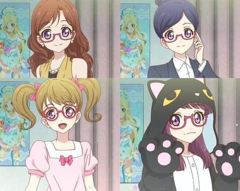 《アイカツスターズ!》8話感想・画像 小春ちゃん色んな格好しても眼鏡はしたままなの良い