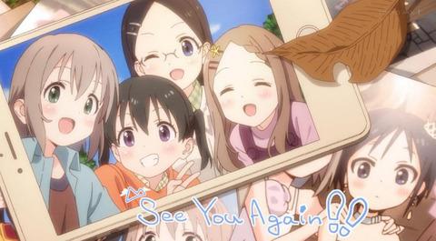 《ヤマノススメ サードシーズン(3期)》13話(最終回)感想・画像 最後はみんなで楽しくお誕生日会