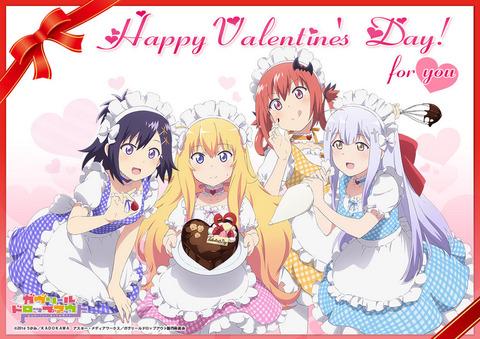 色んなアニメからのバレンタインプレゼントを集めてみた!!!《亜人ちゃんは語りたい・クズの本懐・魔法少女育成計画》etc...