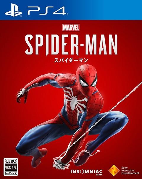 PS4「Marvel's Spider-Man」予約開始!スパイダーマンとなり広大な都市を縦横無尽に駆け巡りながら犯罪と戦う