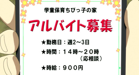 bandicam 2017-08-24 02-21-18-332