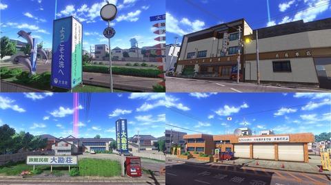 PS4「ガルパン」の大洗フィールド、建物見るだけでも楽しそう