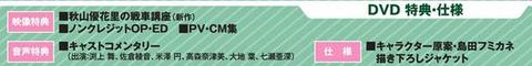 bandicam 2018-01-12 08-36-56-740