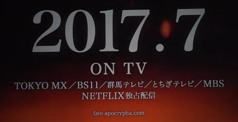 bandicam 2017-03-26 19-54-06-227