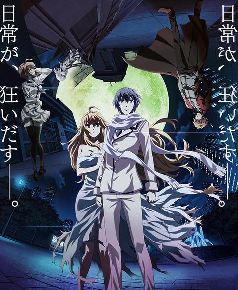 秋アニメ「Dies irae」BDBOX全3巻予約開始!特典にイベント優先券などを用意