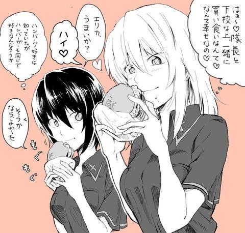 《ガルパン》ハンバーグが好きなエリカはハンバーガーも好きなのかな?