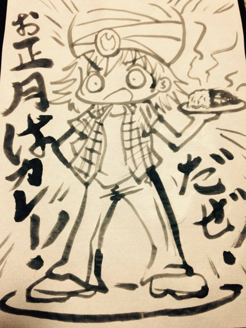 お正月だし《アイドルマスター》でかき初めをするぞ!!!