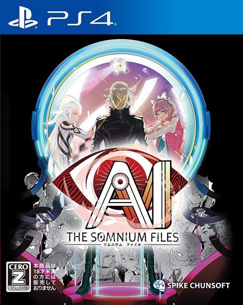 PS4&Switch「AI: ソムニウム ファイル」予約開始!東京を舞台に、刑事が連続殺人事件を追う姿を描く