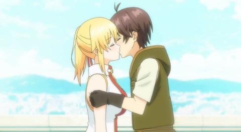 《俺だけ入れる隠しダンジョン》1話感想・画像 普通にがっつりキスとかするんだね