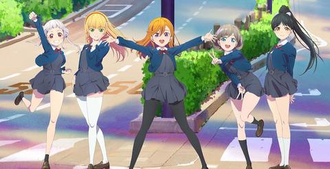 アニメ「ラブライブ!スーパースター!!」OP&ED主題歌CD予約開始!初回分にはオンラインミニライブの参加申込券封入