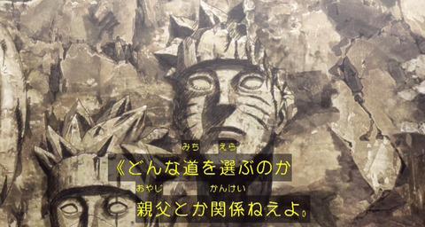 bandicam 2017-04-05 18-46-14-872