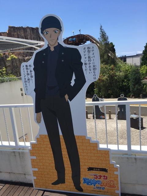 《名探偵コナン》赤井の後ろに「ジンとウオッカ」が!!!