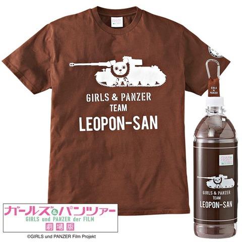《ガルパン》今しまむらで発売されてる「ボトル入りTシャツ」が結構話題になってるらしいぞ