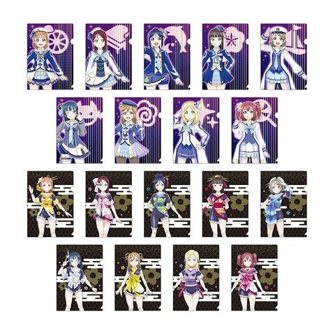 「ラブライブ!サンシャイン!! ぷちクリアファイルコレクション vol.3」予約開始!Aqoursメンバー9名を網羅した全部で18種類