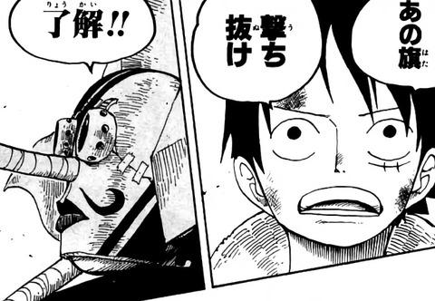《ワンピース》W7編って今見てもかなりいいよね!!!
