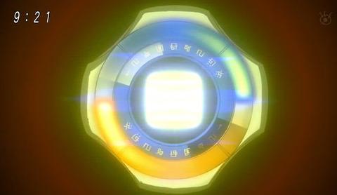 bandicam 2021-09-19 09-49-39-632