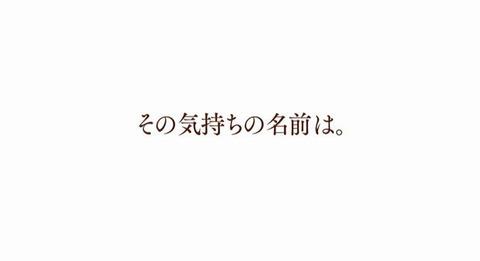 bandicam 2018-12-30 01-03-50-179