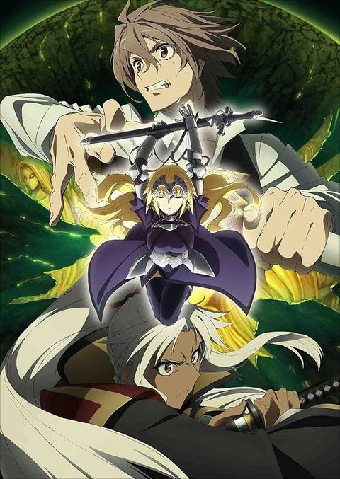 《Fate/Apocrypha》BD BOX第2巻予約開始!特典に書き下ろし小説やサントラなどが用意