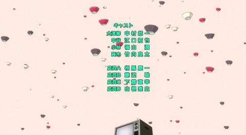 bandicam 2018-02-22 20-42-24-146