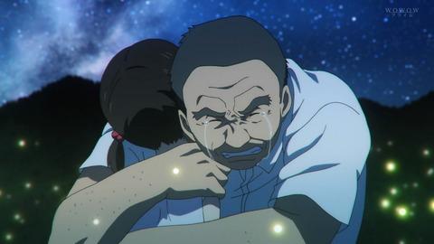 《迷家-マヨイガ-》11話感想・画像 運転手のおっちゃん良かったね!この終わりに向かってる感じ良い