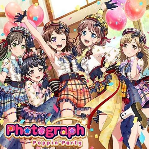 《バンドリ!》Poppin'Party16thシングル「Photograph」予約開始!限定盤にはBDが同梱