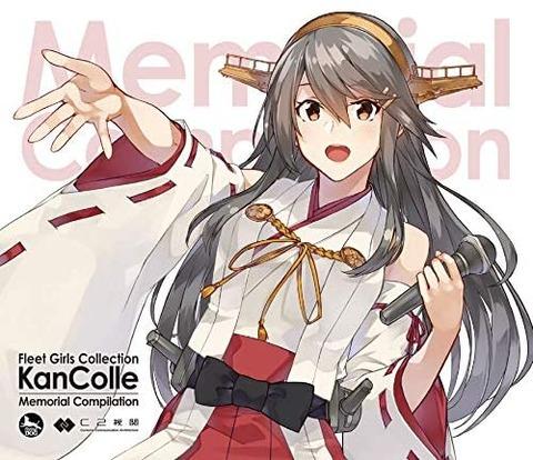 艦これ7周年記念アルバム「KanColle Memorial Compilation」予約開始!フライングドッグ×C2機関のダッグが実現